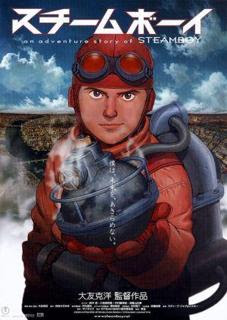 Steamboy – DVDRIP LATINO