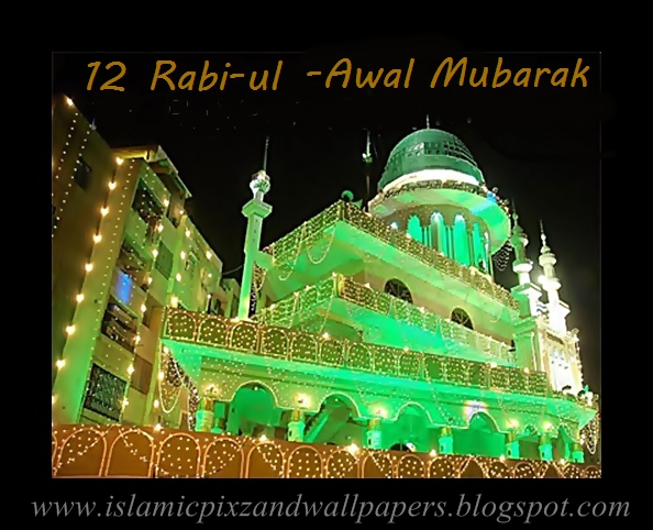 Islamic pictures and wallpapers 12 rabi ul awal for 12 rabi ul awal decoration pictures
