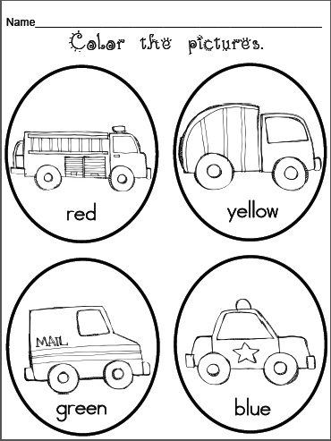 kindertrips: Community Helpers Freebie