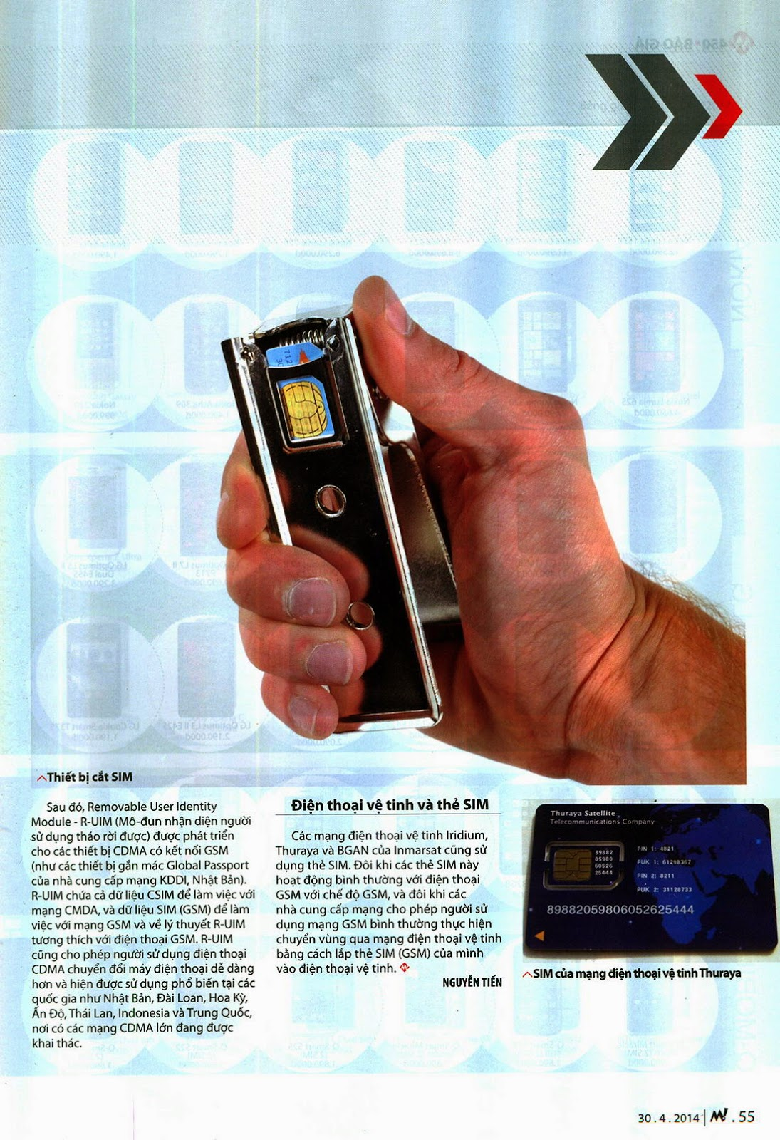 EChip Mobile – 450