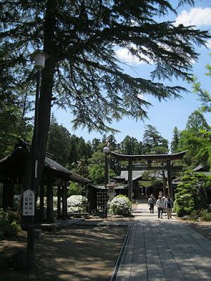 Yamagata scenery, Tohoku.