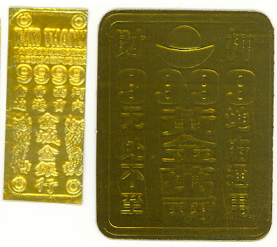 Chinese joss paper gold bullion
