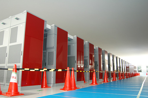 Japan's K Computer Remains as the World's Most Powerful Supercomputer