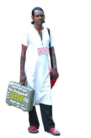 velinattu velai | aadu valarthal in arabia | Fate of overseas jobs workers | jobs in arabia | useless jobs in saudi, அரேபியாவில் ஆடு மேய்த்தவர் (வேண்டாம் வெளிநாட்டு மோகம்!)