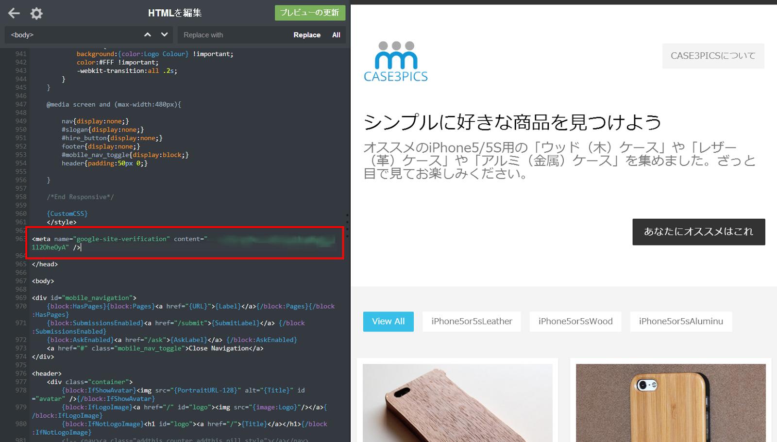 サイトを作ったらまずgoogle analyticsとウェブマスターツールの設定して