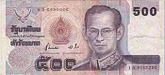 العملة الورقية التايلندية