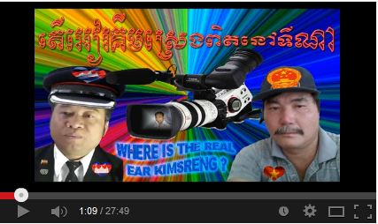 http://kimedia.blogspot.com/2014/04/readers-where-is-real-ear-kimsreng.html