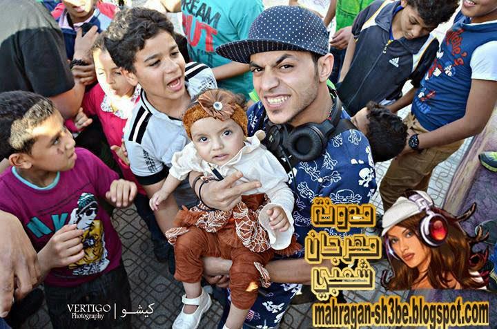 مهرجان الاطفال - سادات وفيفتي وفيلو - مهرجانات جديدة 2014 - مدونة مهرجان شعبي
