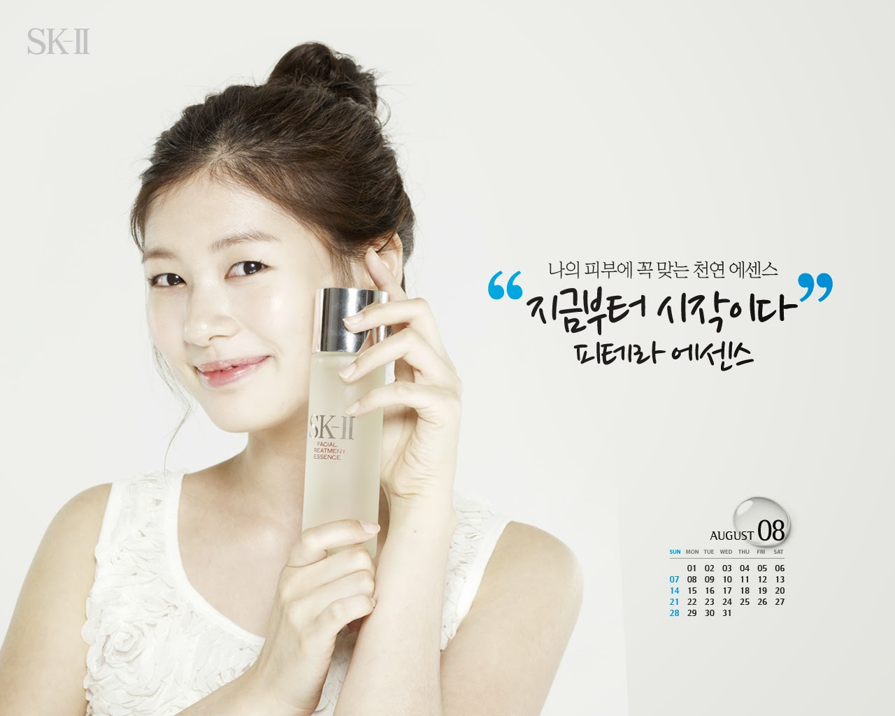 Yoon Eun Hye Boyfriend In Real Life Cute Korean Actress Ju...