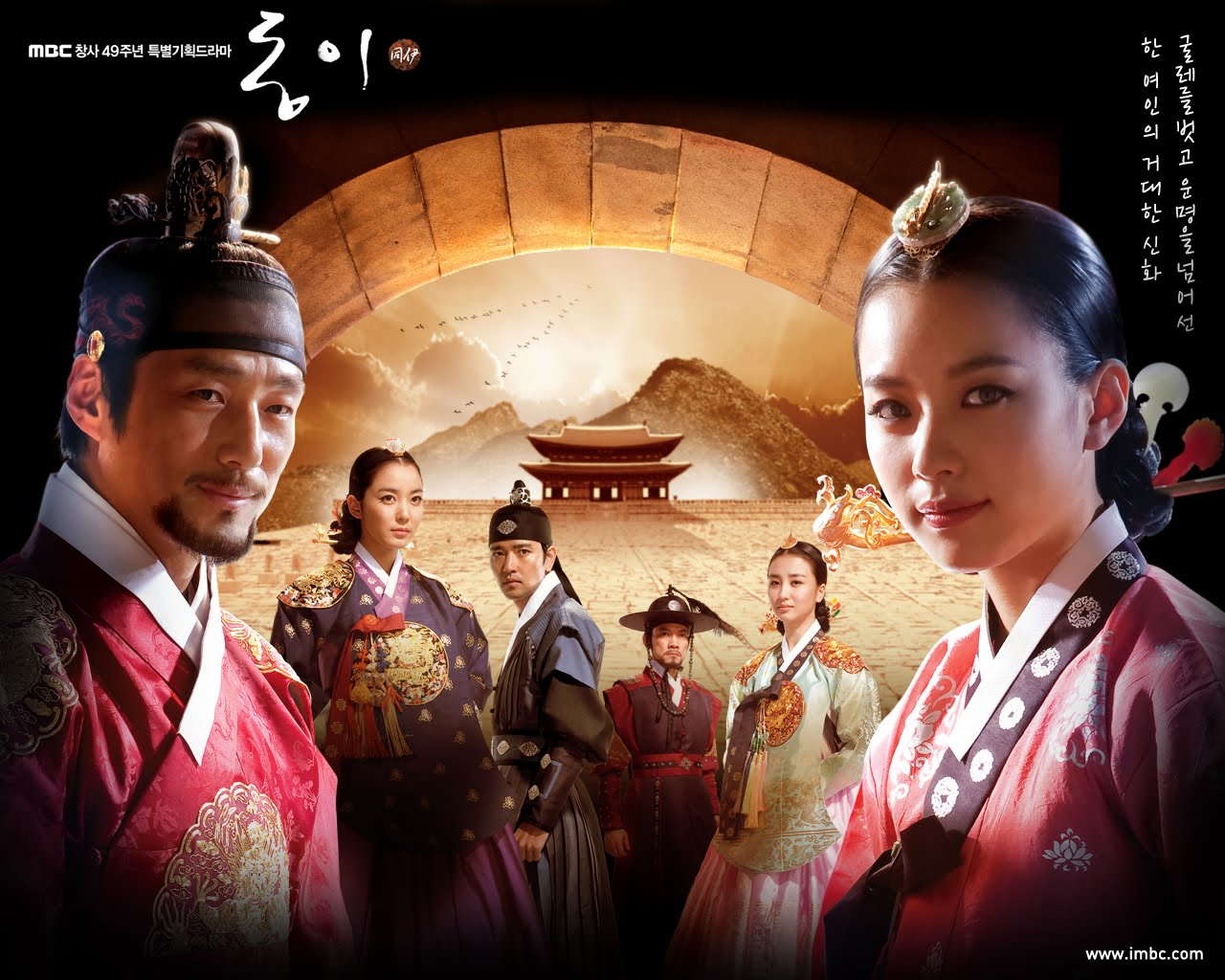 Jewel in the Crown Dong Yi Korean Drama