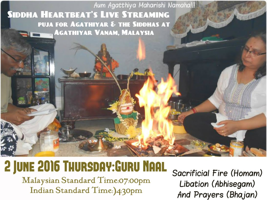 Live Streaming of Siddha Puja