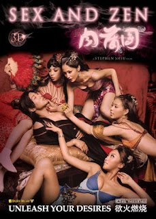 Sex and Zen 3D (2011)