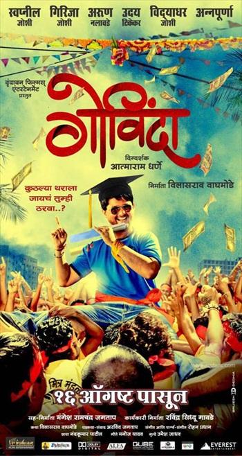 Govinda 2013 Marathi WEBRip x264 700MB