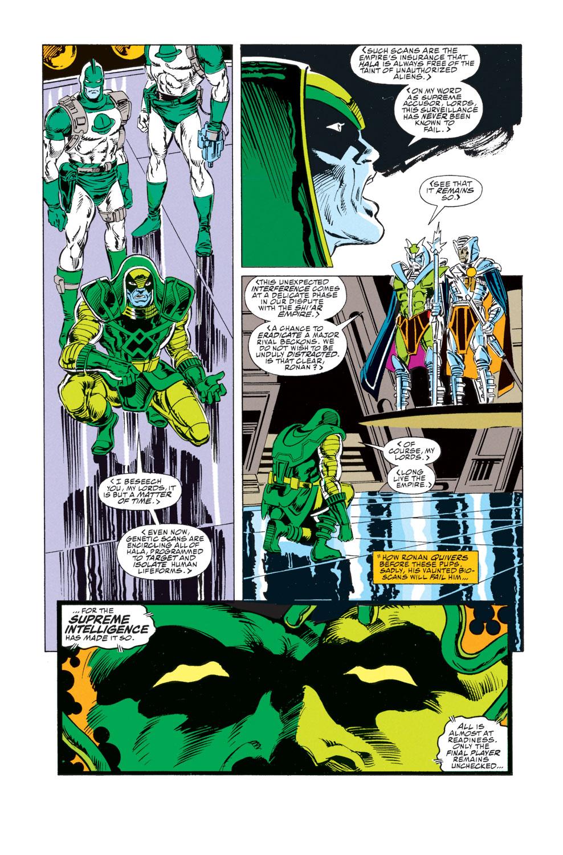 Captain America (1968) Issue #399e #342 - English 5