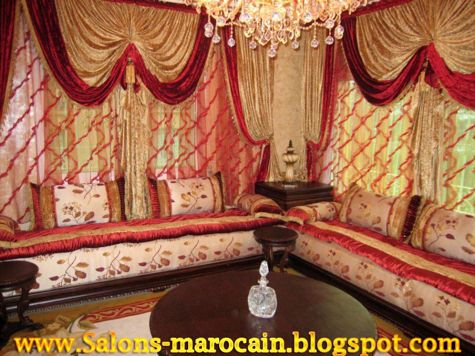 salons et rideaux marocain moderne s10 2013 dcoration salon - Decoration Salon Moderne 2013 En Marron