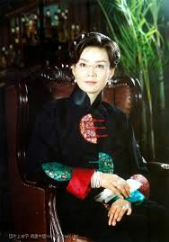 Phan Hồng