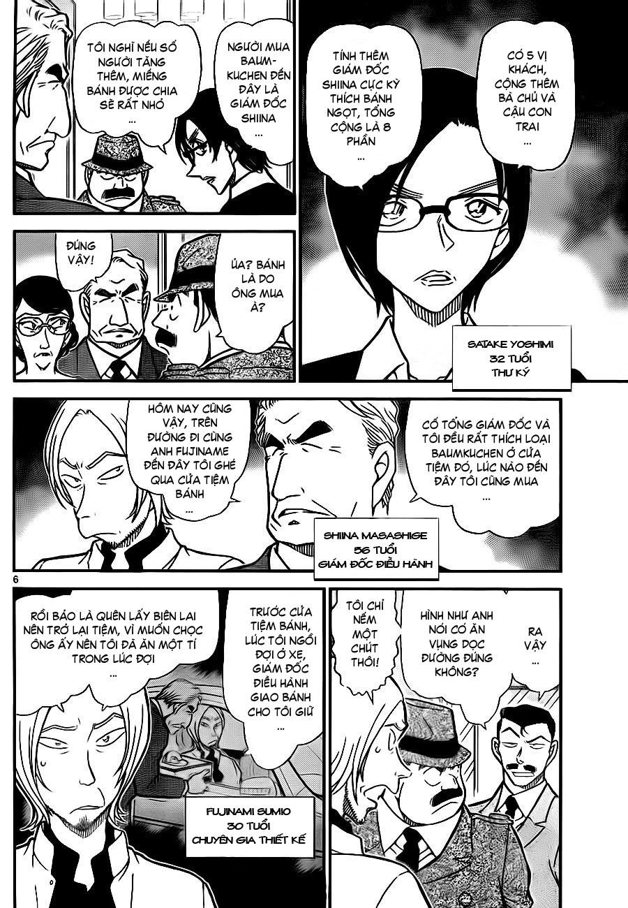 Detective Conan - Thám Tử Lừng Danh Conan chap 782 page 7 - IZTruyenTranh.com