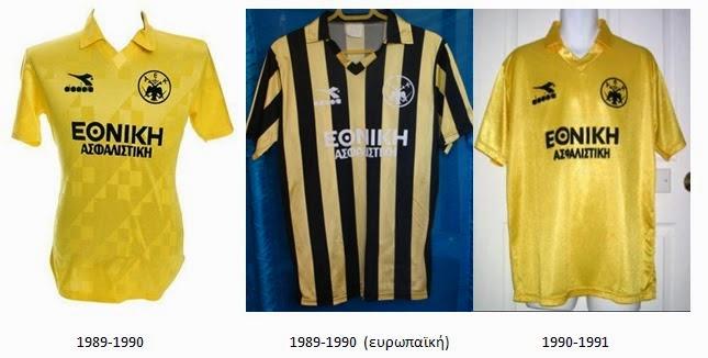 AEK+Diadora+shirts+1989-1993a.bmp