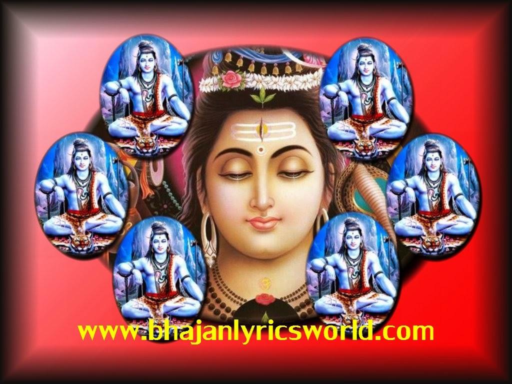 Om Namashivya