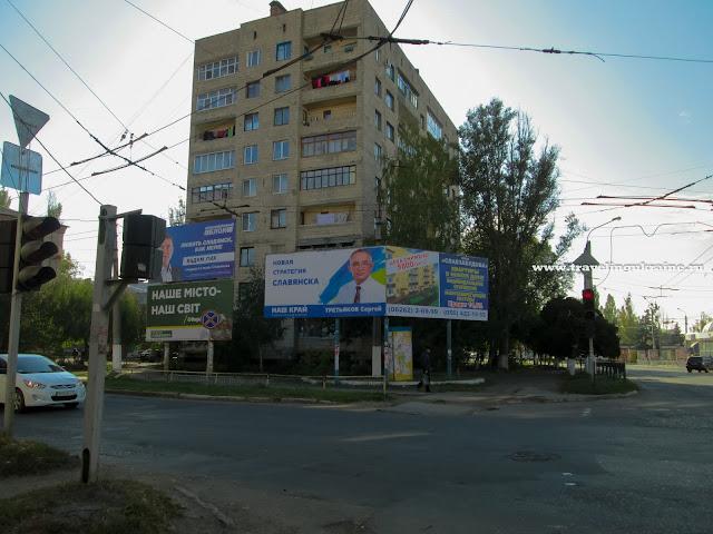Выборы в Славянске 2015