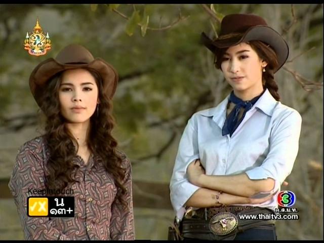 Hình ảnh phim Cao Bồi Bangkok