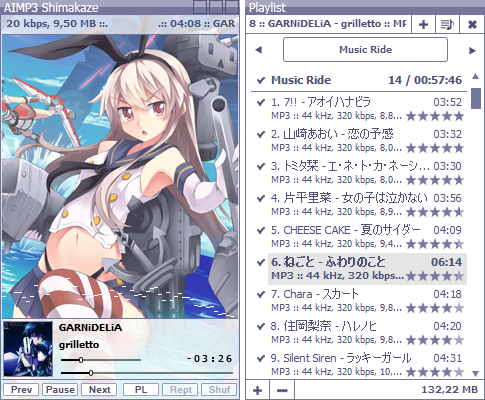 AIMP3 Skin Shimakaze Kantai Collection : Kancolle