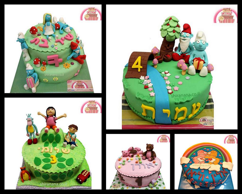 עוגות מעוצבות ימי הולדת לקטנטנים, בנים, בנות ובוגרים