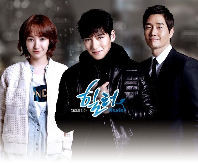 Download korean drama healer 2014 clair diaries download korean drama healer 2014 voltagebd Gallery