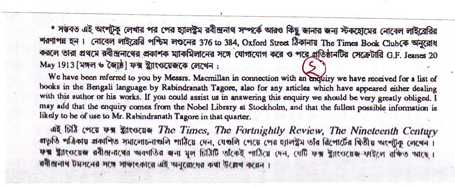 smaraka grantha  rabindranath was almost unknown to the world the reporters of different paters from world began to collect informations about rabindranath tagore