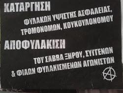 ΠΟΛΙΤΙΚΗ/ΦΕΙΓ ΒΟΛΑΝ