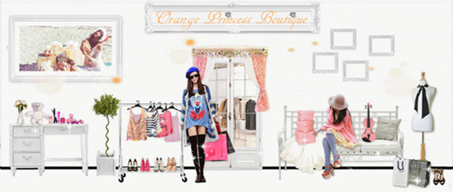 ♥ Orange Princess Boutique ♥