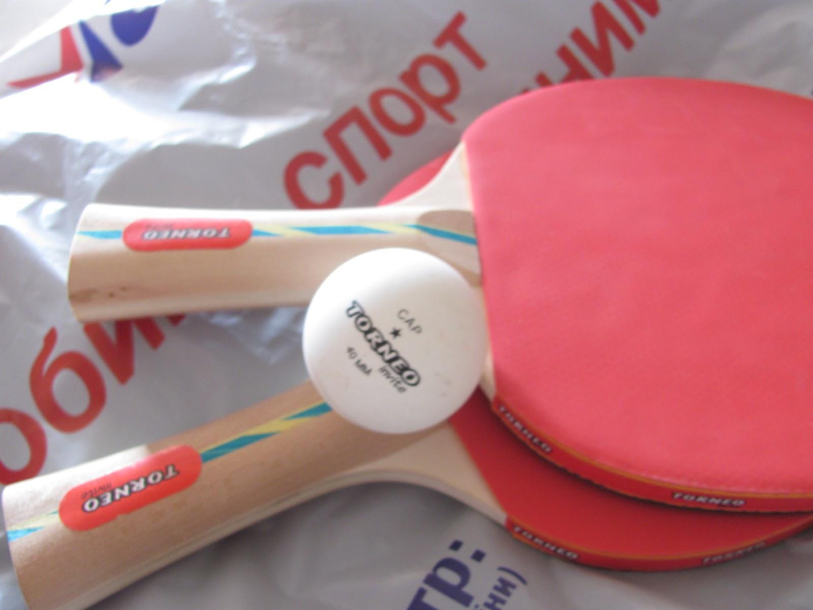 Настольный теннис - ракетки, стол для
