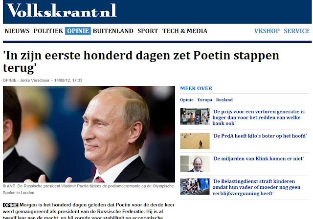 Volkskrant Poetinblog