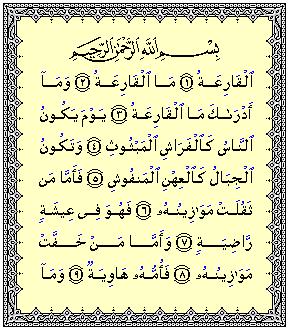 Tafsir Surat Al Qariahal Zalzalahal Alaq Fieroe Blog