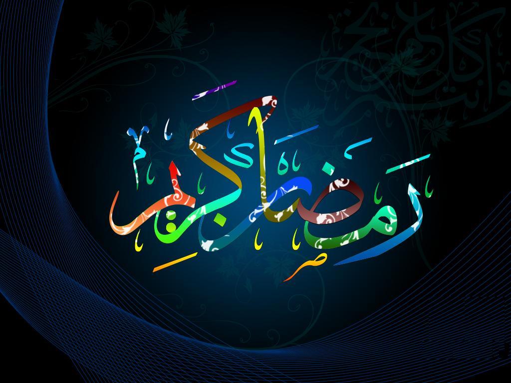 Vleeptronz Ramadan Kareem Ramadan Mubarak Vleeptron Wishes All A