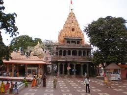 Mahakaleshwar Temple Ujjain India