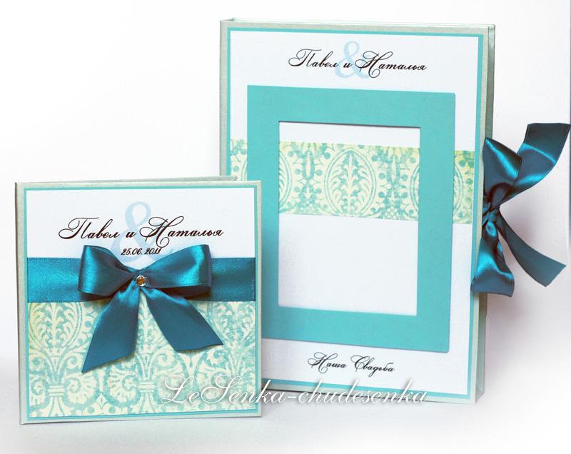 Свадебный конверт для диска