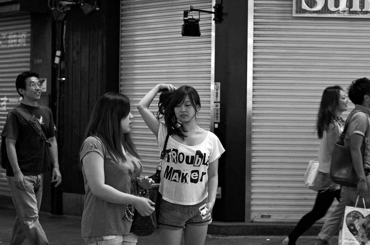 Shinjuku Mad - Happy endings 02