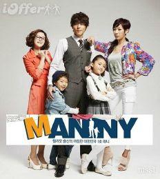Xem phim Anh Chàng Bảo Mẫu - Manny