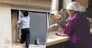 خادمة البيوت_7