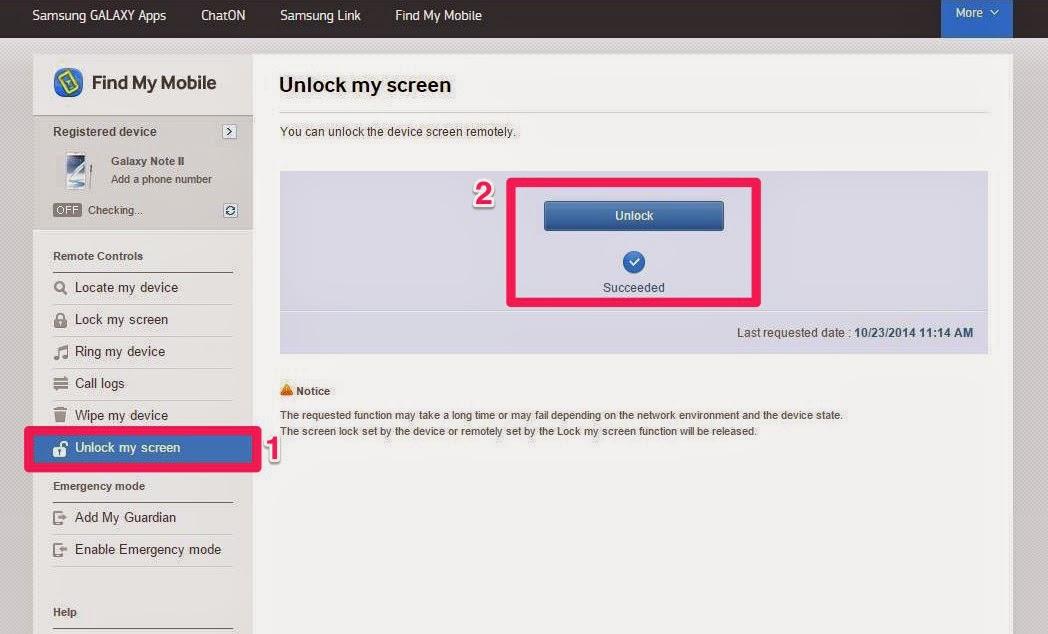 كيفية فتح رمز قفل الشاشة وكلمة السر لهواتف سامسونج أندرويد