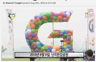 韓国LGの新製品イベントで、武装した参加者たちが傷つけ合うというかなりカオスな事案が発生
