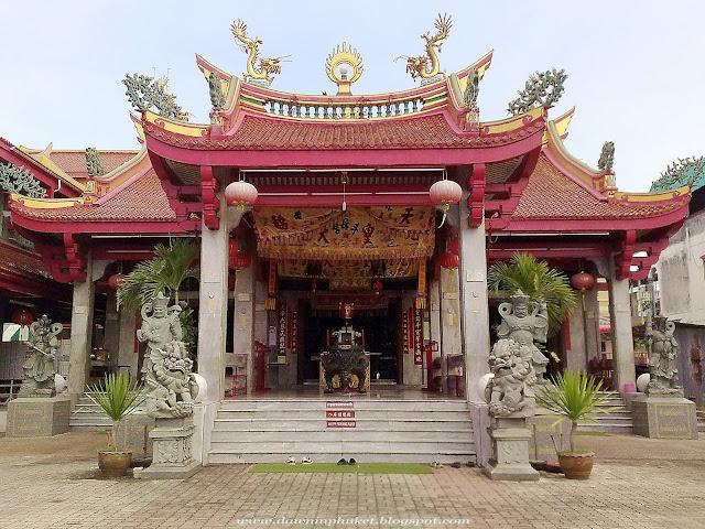 Jui Dtui Chinese Temple, Phuket