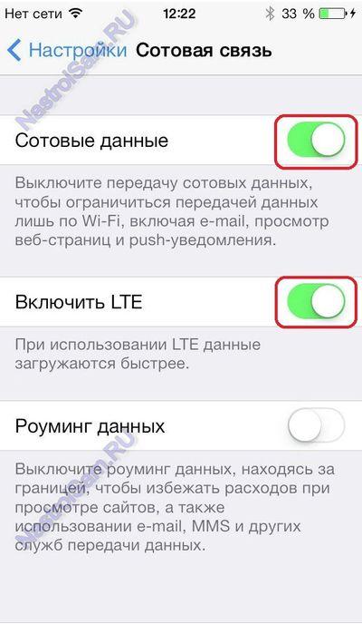 Как сделать вайфай раздачу на айфоне