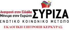 ΒΟΥΛΕΥΤΙΚΕΣ ΕΚΛΟΓΕΣ 2012