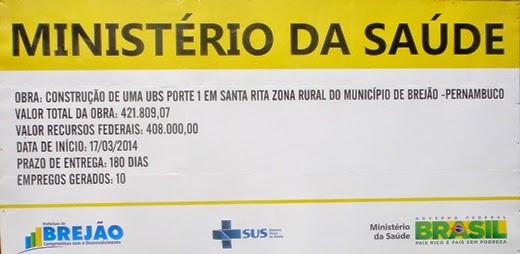 Construção de uma UBS na Vila de Santa Rita.