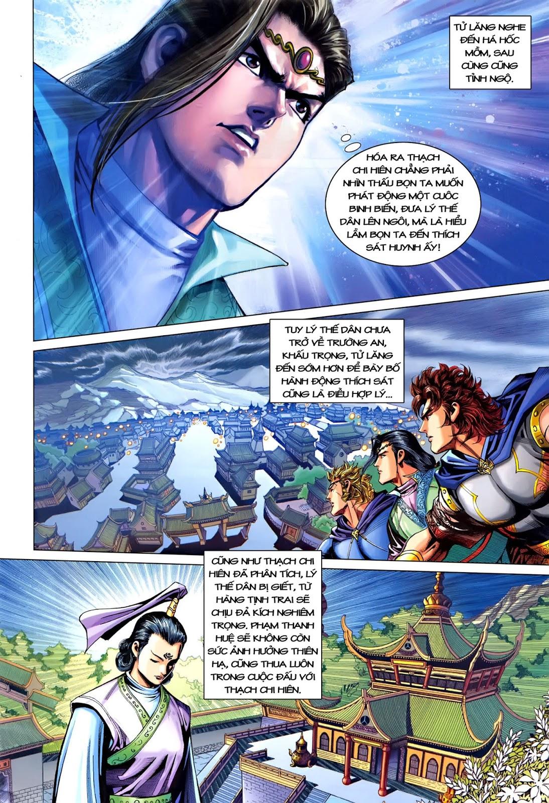 Đại Đường Song Long Truyện chap 216 - Trang 12