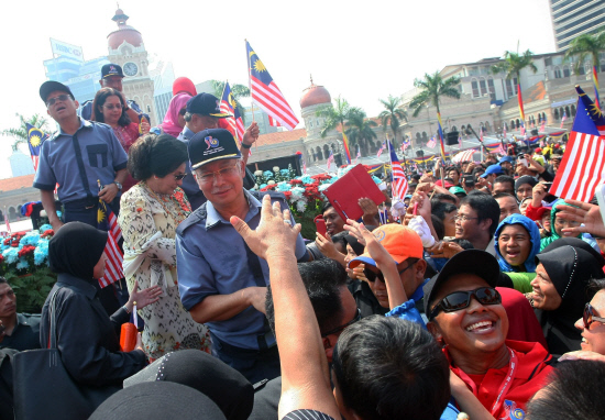 Merdeka Day Parade Reflects Love For Country - Najib