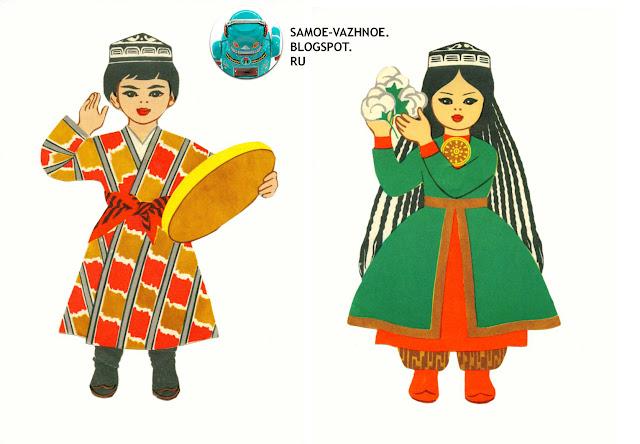 Советские бумажные куклы СССР печать скан