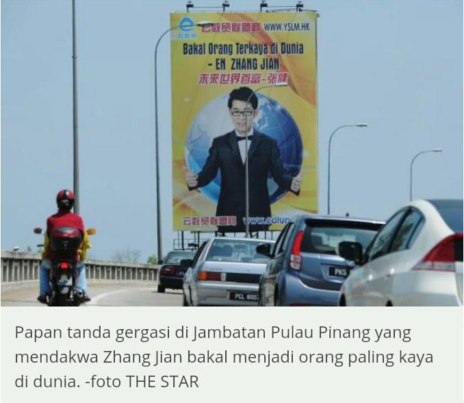 TIPU RAKYAT MALAYSIA Jangan Terpedaya Papan Tanda Gergasi Promosi Skim Cepat Kaya